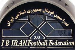 نقش یک ایرانی در فشار AFC به فدراسیون فوتبال