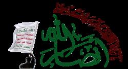 انصارالله چگونه زمامداران عرب را کیش و مات کرد؟
