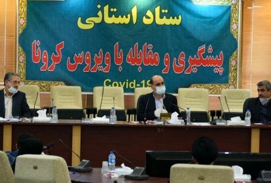 بازگشایی ادارات گلستان از فردا با یک سوم کارکنان