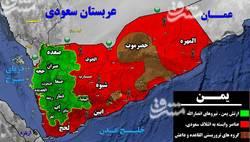 رزمندگان یمنی در چند قدمی یک پیروزی تاریخی و سرنوشتساز + نقشه میدانی