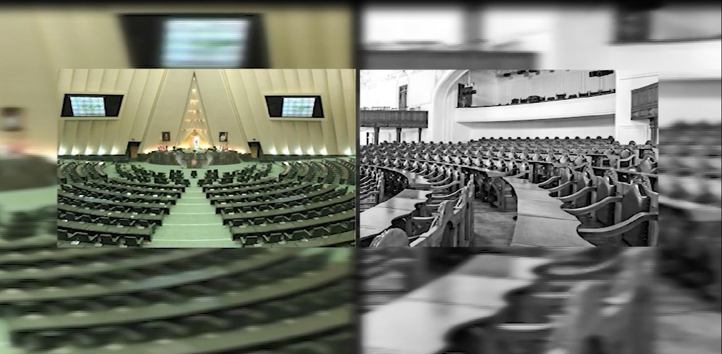 چالشهای قانونگذاری و راه حلها/ کمیسیون های تخصصی مجلس مامور اصلاح قوانین شوند