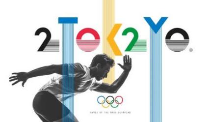 معرفی دوباره سهمیه آوران المپیک به کمیته بین المللی