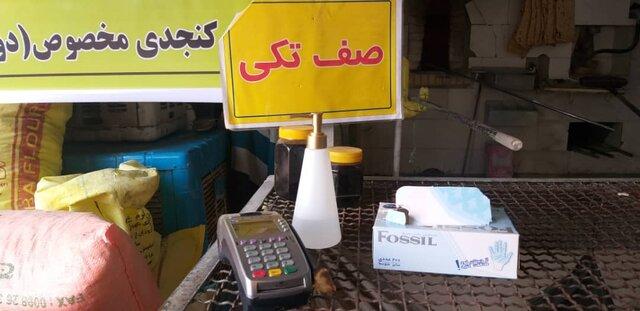 آرد نانواییها شارژ شد/قیمت هر کیلو آرد هزار و ۳۰۰ تومان برآورد می شود