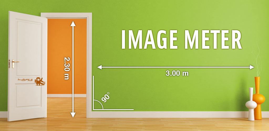 دانلود ImageMeter Pro 3.0.4 – برنامه اندازه گیری ابعاد اجسام اندروید