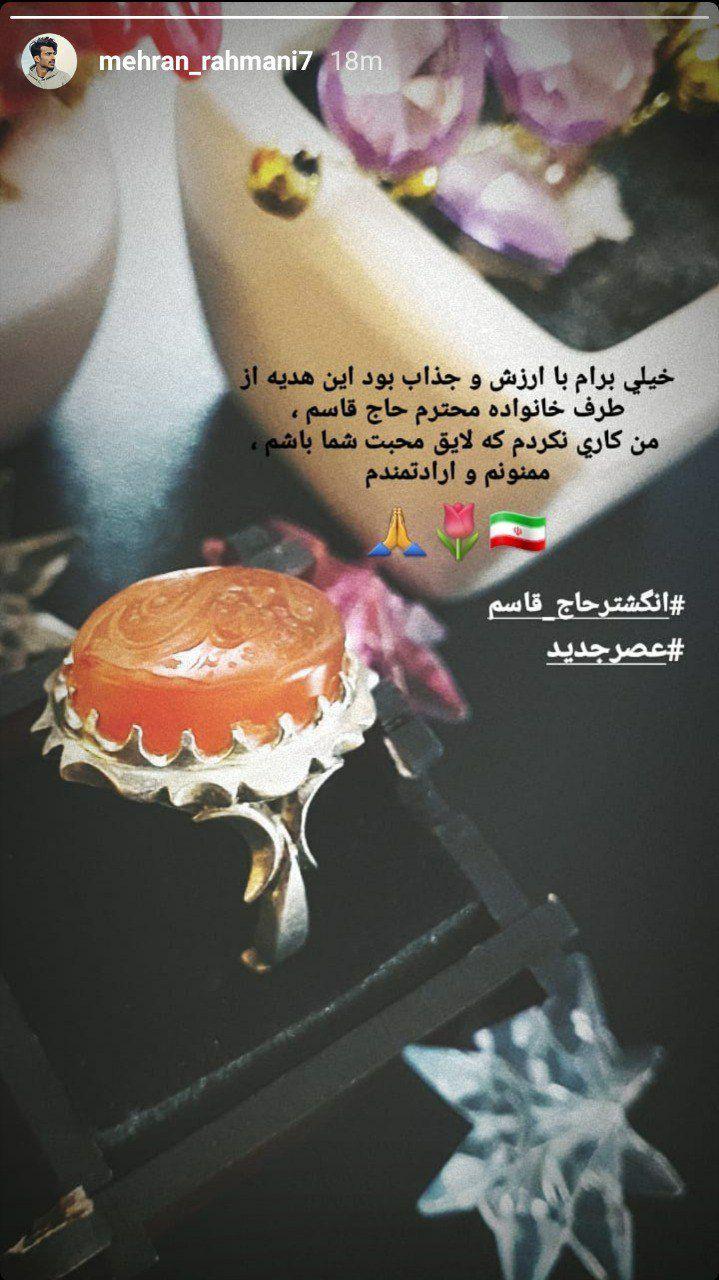 اهدای انگشتر شهید سپهبد سلیمانی به جوانی که