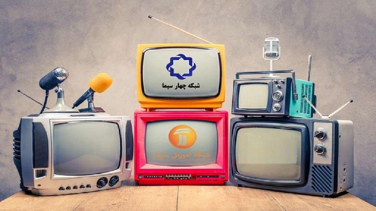برنامههای درسی ۱۹ فروردین شبکههای آموزش و چهار