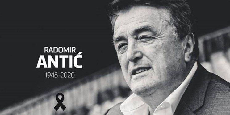 سرمربی سابق رئال مادرید، اتلتیکو مادرید و بارسلونا درگذشت