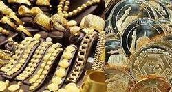 نرخ سکه و طلا در ۱۹ فروردین/ سکه تمام بهار آزادی به قیمت ۶ میلیون و ۴۵۰ هزار تومان رسید