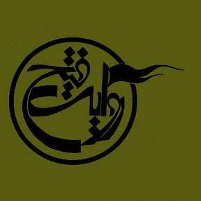 نگاهی بر زندگی شهید آوینی/ طراح نامواره روایت فتح کیست؟