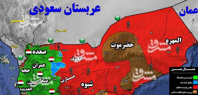 پس از ۵ سال جنگ؛ طعم شیرین پیروزی با آزادی ۳ هزار و ۱۰۰ کیلومتر مربع از مساحت اشغالی در ۶۰ روز + نقشه میدانی و عکس
