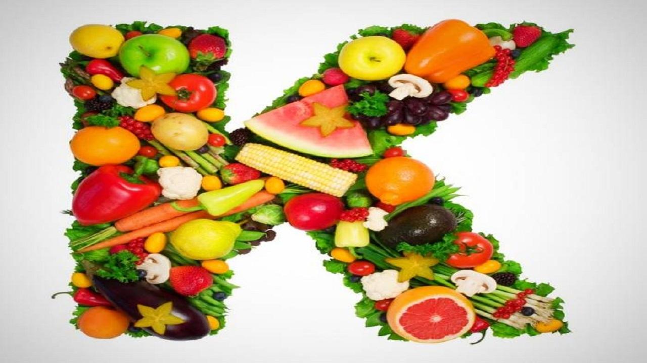 فواید ویتامین k که نمیدانید