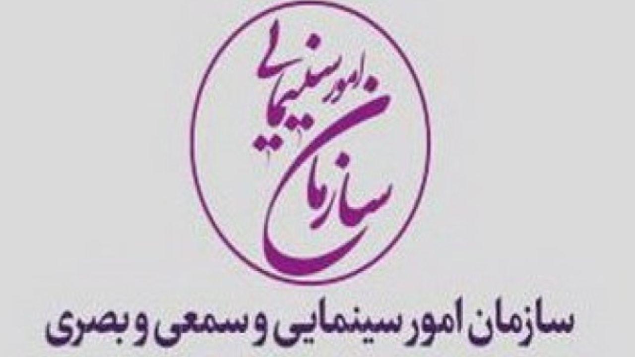 باشگاه خبرنگاران -پیش نویس نظام نامه تهیه کنندگی منتشر شد