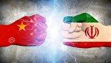 باشگاه خبرنگاران - چه اقلام پزشکی از چین وارد ایران شد؟/از واردات کیت تشخیص تا ۵۰۰ تخت بیمارستان