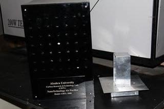 دستگاه خالص ساز هوا بر مبنای نانو ذرات