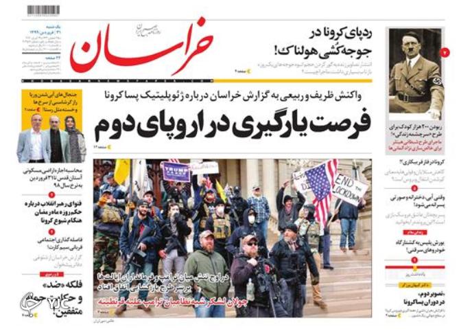تهران بهشت کرونا/ صنعت جوجه کُشی/ شنبه غیربهداشتی/ کرونا رقیب نامرئی ترامپ