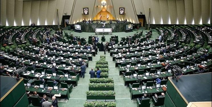 ضرورت تدوین آیین نامهای برای افزایش اختیارات هیئت نظارت بر رفتار نمایندگان مجلس