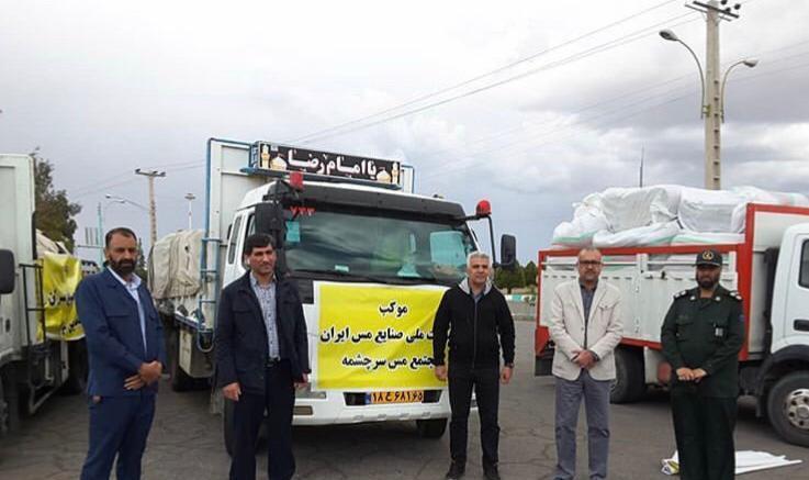 اعزام کاروان کمک های موکب مجتمع مس سرچشمه به سیل زدگان جنوب کرمان