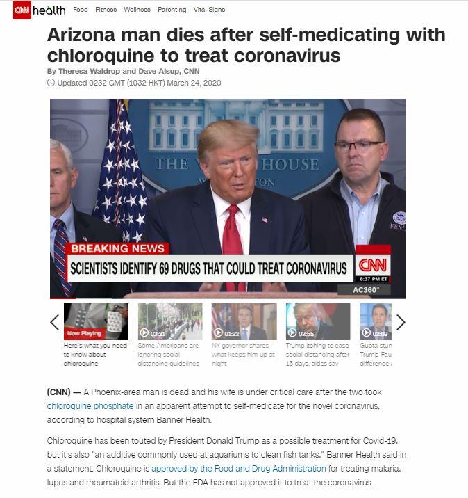 نسخهپیچی ترامپ موجب مرگ یک آمریکایی شد