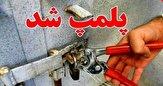 باشگاه خبرنگاران -پلمب ۱۱ واحد صنفی متخلف در خراسان شمالی