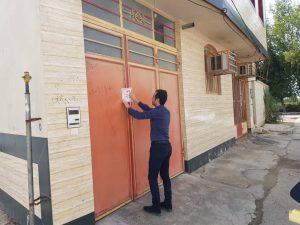 تعطیلی، تخلیه و پلمب ۱۸۸ خانه مسافر در استان بوشهر