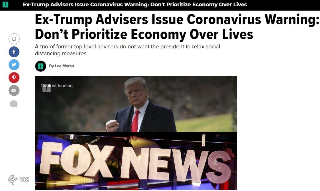 هشدار مشاوران سابق ترامپ: اقتصاد را بر جان افراد ترجیح ندهید