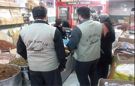 انجام بیش از ۲۳ هزار مورد بازرسی از واحدهای صفنی بازار کردستان