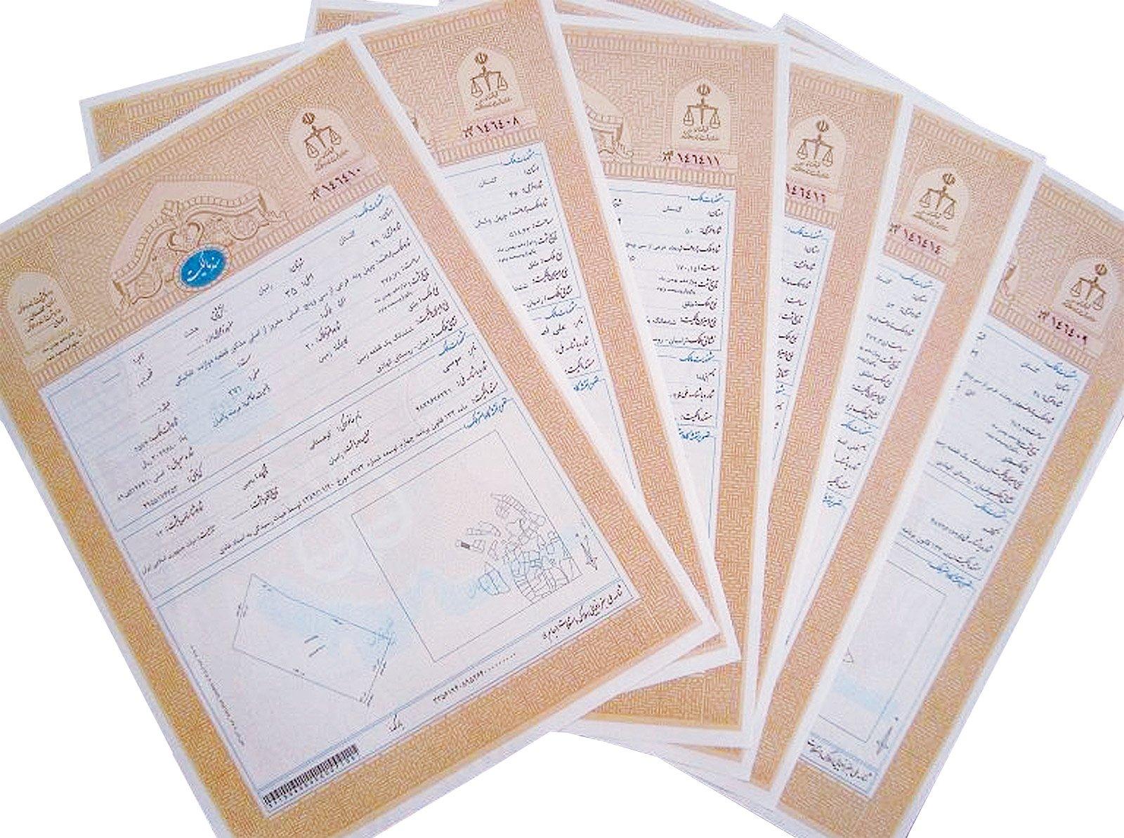 صدور ۵۶ هزار ۴۸۱ فقره سند در همدان/ توقف ارائه خدمات به اسناد مالکیت دفترچهای
