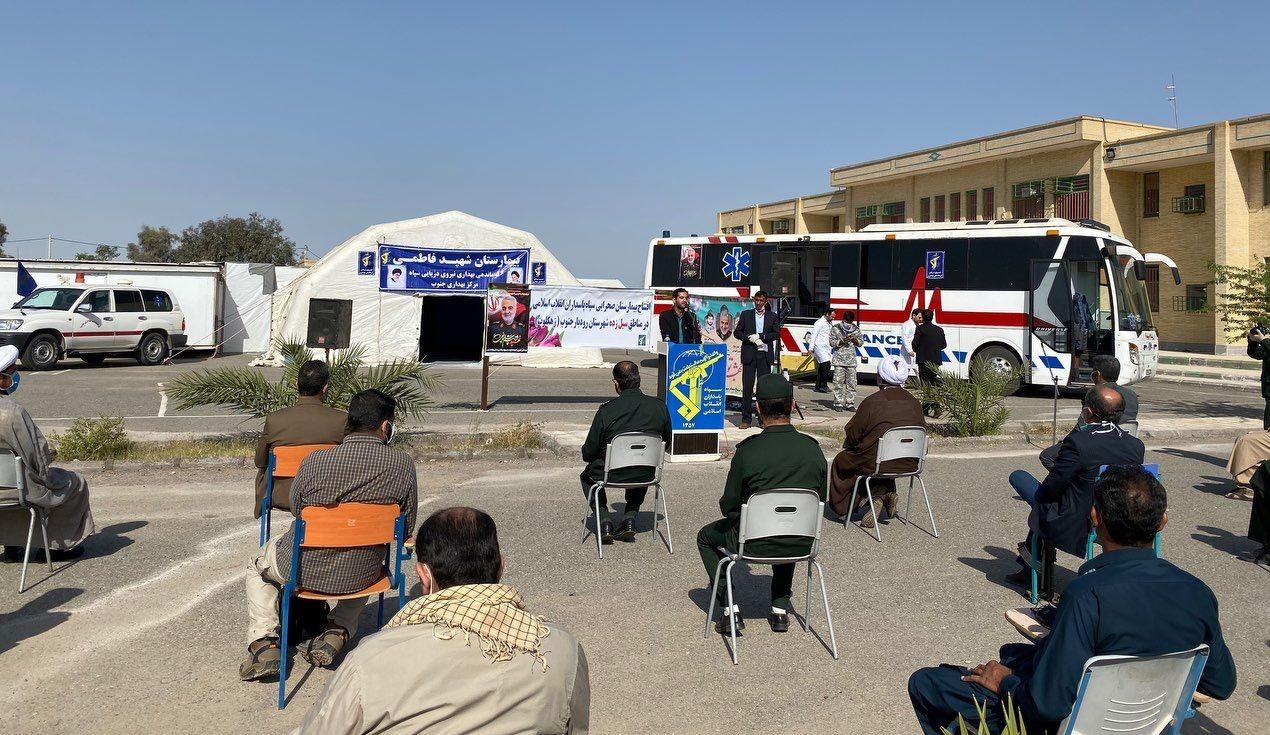 افتتاح بیمارستان صحرایی نیروی دریایی سپاه در زهلکوت