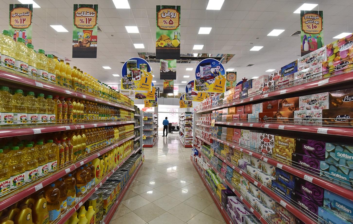عرضه کالاهای اساسی در فروشگاههای زنجیرهای استان با قیمت مصوب