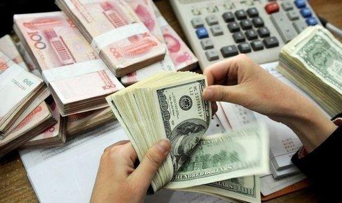 نرخ ارز آزاد در ۶ فروردین