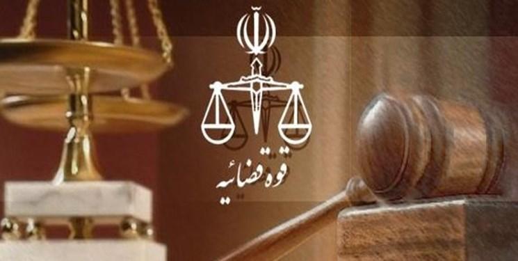 حکم پرونده شرکت تعاونی مسکن کارگران صادر شد + جزییات