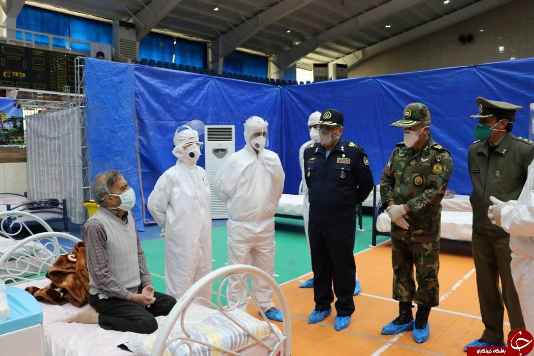 بازدید فرمانده نیروی هوایی ارتش از نقاهتگاه بیماران کووید ۱۹ در شیراز
