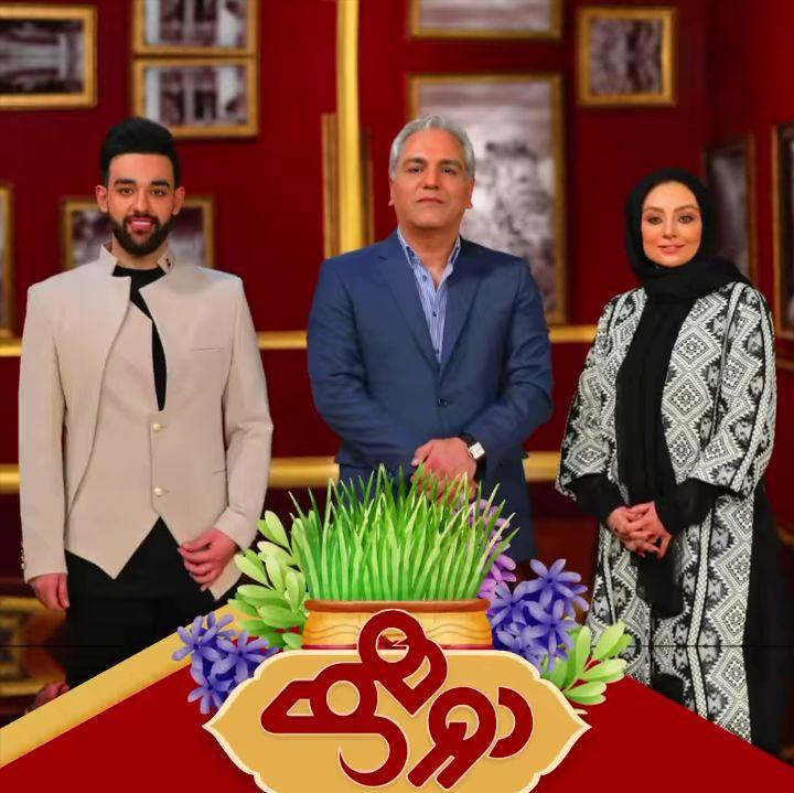 بازیگری که خجالتی از آب درآمد/ استدلال عجیب یکتا ناصر درباره رژیم غذایی +فیلم