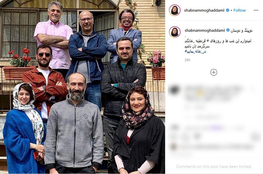 دعوت بازیگر «دوپینگ» به در خانه ماندن مردم