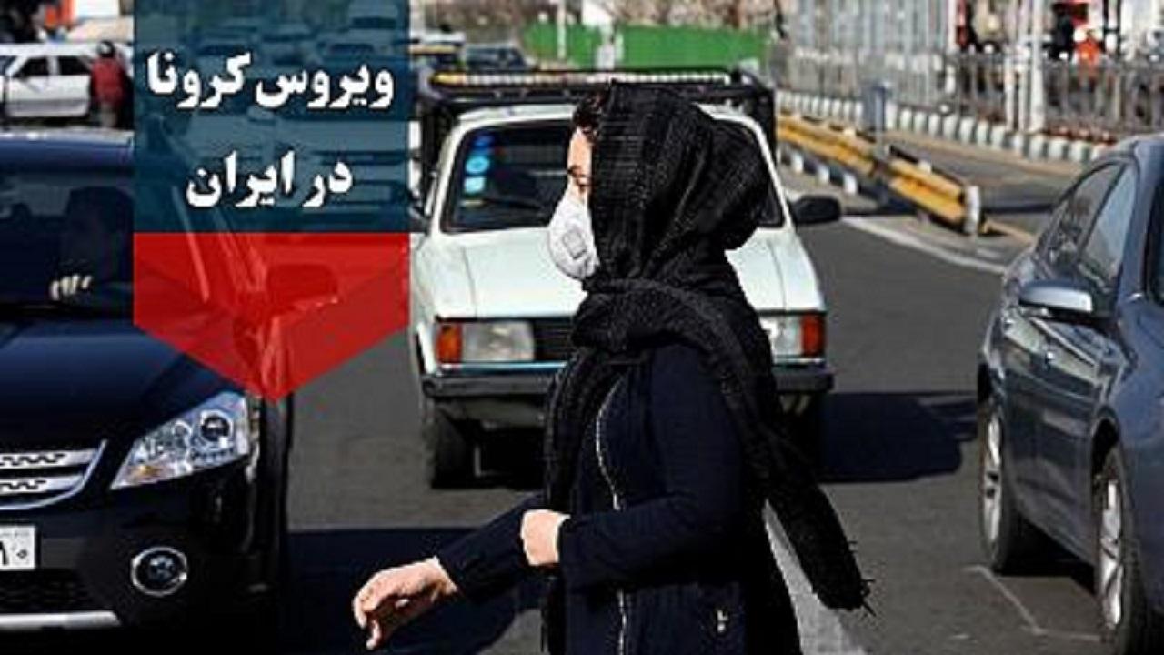 آخرین آمار کرونا در ایران؛ تعداد مبتلایان به ویروس کرونا به ۲۳۰۴۹ نفر افزایش یافت