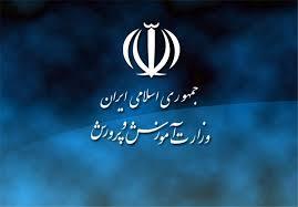 آموزش مجازی دانش آموزان کرمانی بعد از تعطیلات رسمی ادامه دارد