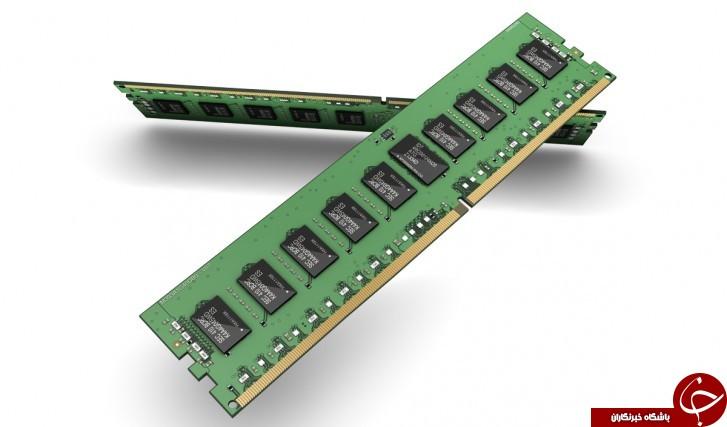 معرفی جدیدترین حافظههای رم تولید شده با فناوری جدید توسط سامسونگ