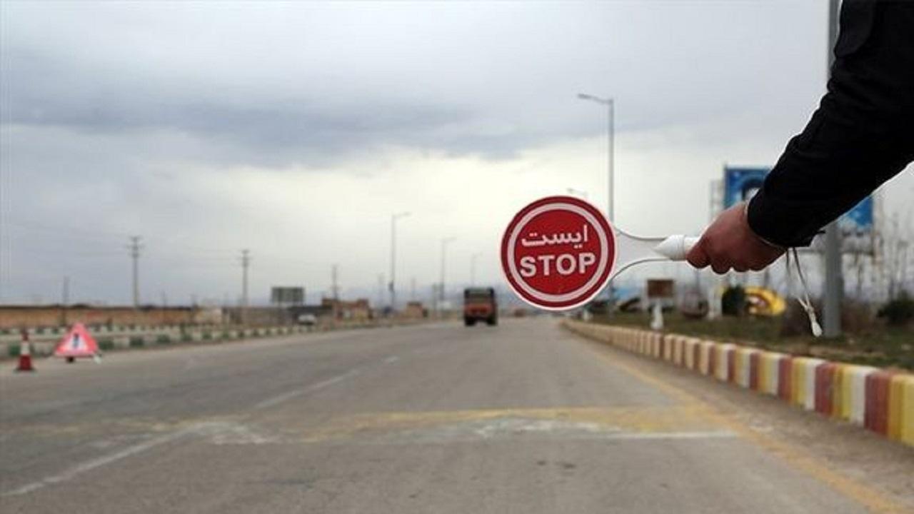 از ورود مسافران به شهر جلوگیری خواهد شد