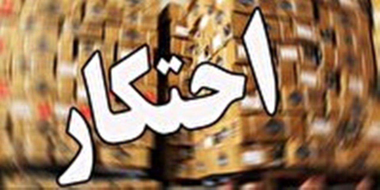 کشف انبار احتکار لوازم ضدعفونی کننده در آذرشهر