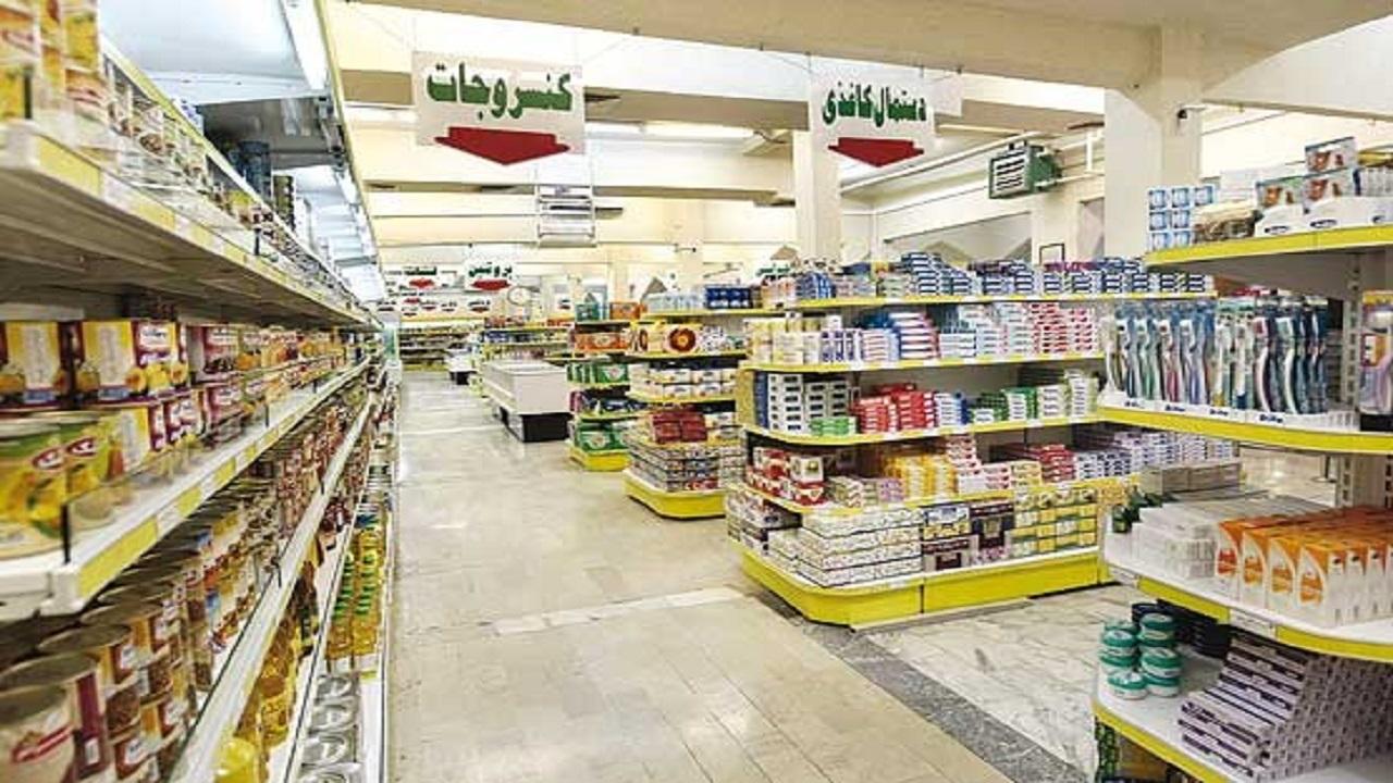 کالاهای اساسی در فروشگاههای زنجیرهای عرضه میشود