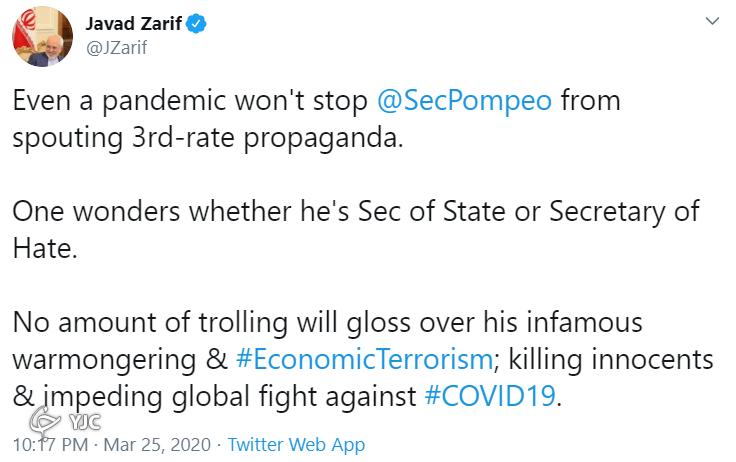 پمپئو  وزیر نفرت است نه وزیر خارجه