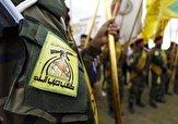 عراق،آمريكا،نقشه،عمليات،حزب،الله،كماندويي