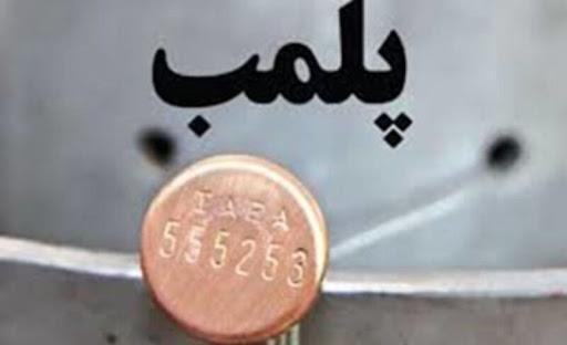 یکصد خانه مسافر غیرمجاز در یزد پلمب شدند