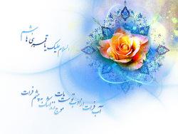 چرا حضرت عباس (ع) را قمر بنی هاشم نامیدند؟ / کارهایی که حضرت ابوالفضل (ع) در قیامت انجام میدهند