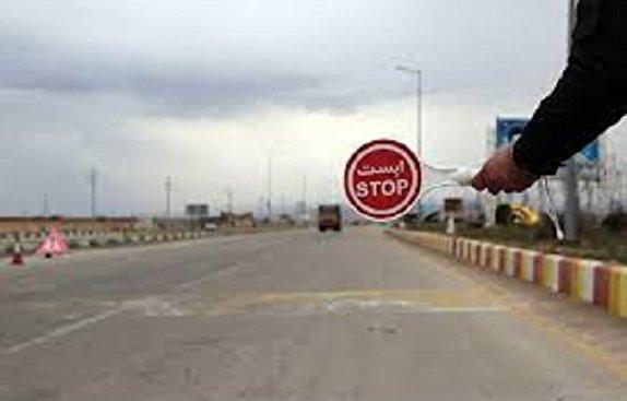 ممنوعیت ورود افراد غیرساکن و غیر بومی به شهرها