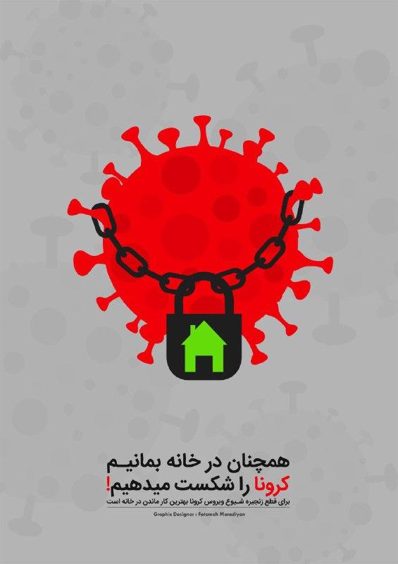 برگزیدگان هشتمین روز مسابقه عیدانه فرهنگی باشگاه خبرنگاران جوان