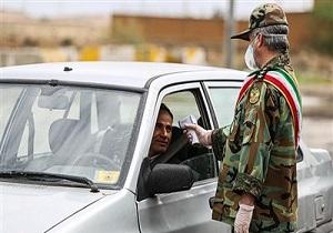 انجام عملیات غربالگری و تب سنجی با کمک ارتش در مبادی ورودی خوزستان