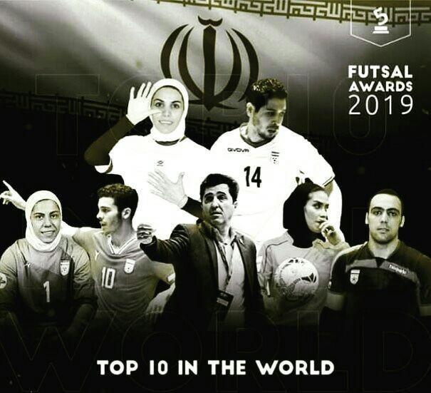 نمایندگان فوتسال ایران در میان برترینهای جهان