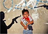 فلسطين،المللي،مجلس،دستيار