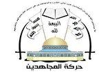 آزادي،يمن،جنبش،سعودي،رهبر،پيشنهاد